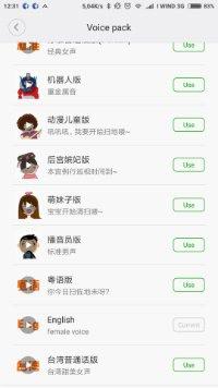 Xiaomi-Mi-robot-aspirapolvere-app4 Recensione Xiaomi Mi Robot aspirapolvere intelligente con App